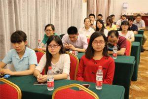 ກອງປະຊຸມກຸ່ມໃນ Wanxuan Garden Hotel, 2015 2